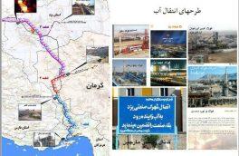 تولید فولاد به سبک ایرانی!