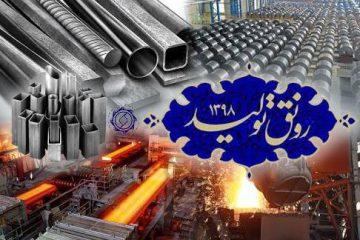 گلایه یک مسئول از بسته شدن راههای صادرات برای واحدهای صنعتی
