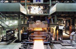 چین تولید فولاد را ۴۲میلیون تن کاهش داد
