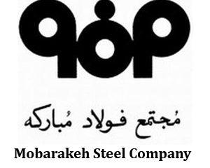 فولاد مبارکه اصفهان (بورس: فولاد) – عملکرد شش ماهه ۹۴ و برآورد سود ۹۴