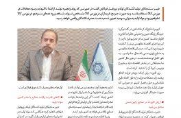 دبیر سندیکای تولیدکنندگان لوله و پروفیل فولادی ایران: خواستار شفاف سازی در معاملات ورق فولادی هستیم