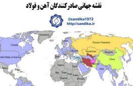 نمودار های صادرات و واردات محصولات فولادی از ۲۷ کشور همسایه ایران- پاییز۹۸