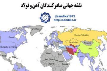 سری جامع نمودار های صادرات و واردات محصولات فولادی از ۲۷ کشور همسایه ایران- اسفند ۹۸
