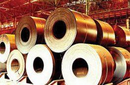 فولاد سبا در سایت فولاد مبارکه