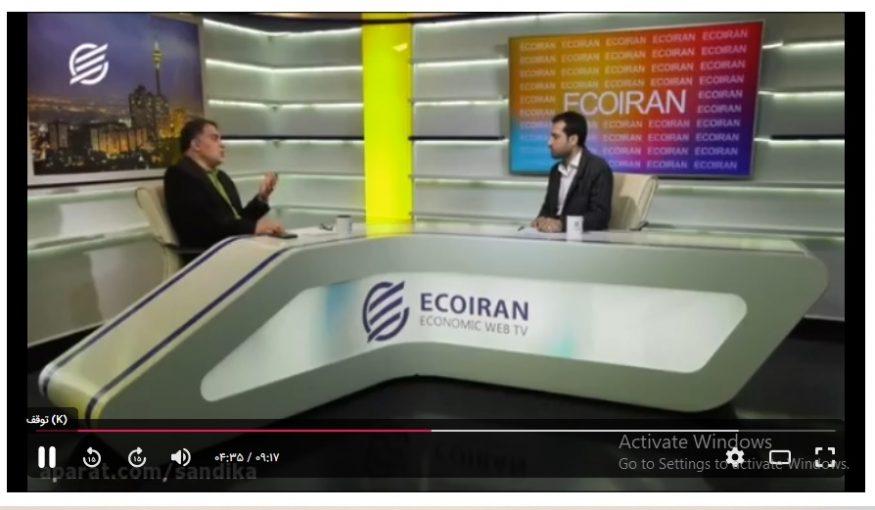 بخش دوم. بررسی عوامل مختلف افزایش قیمت در بازار فولاد ایران