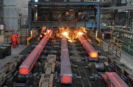 صنعت فولاد کشور در آستانه تعطیلی