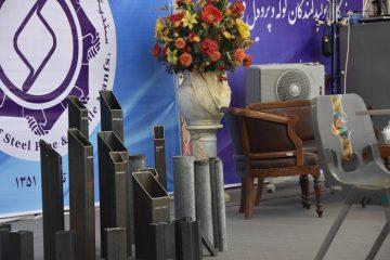 بازید مسوولان و تجار افغان از نمایشگاه لوله و پروفیل