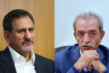 ۱۲ راهکار اتاق ایران برای خروج کشور از مشکلات ارزی و تجاری