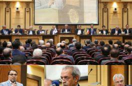جلسه هیات نمایندگان اتاق ایران مورخ ۹۶/۰۲/۳۱