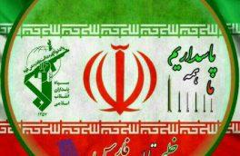 بیانیه سندیکای تولید کنندگان لوله و پروفیل فولادی ایران