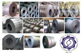 جزئیات نشست وزیر صمت با تولیدکنندگان فولاد